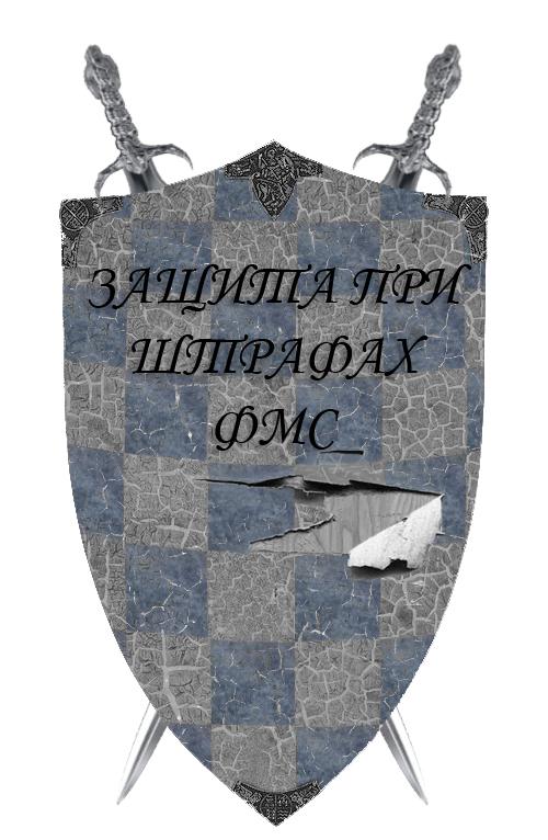 Трудовой договор для фмс в москве Покровский бульвар справку из банка Ямская 1-я улица